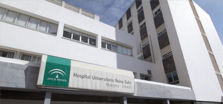 hospital-reina-sofia-guarderia