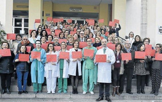 profesionales-hospital-provincial-50-aniversario-edificio-sanitario
