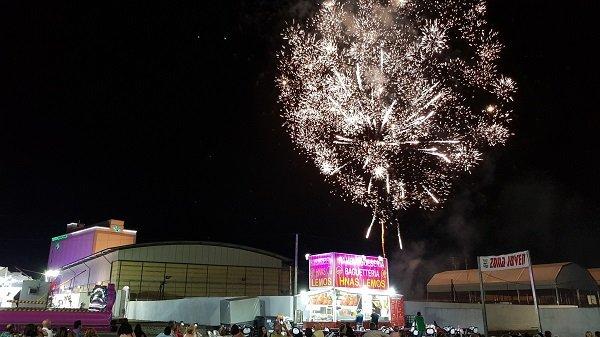 la-feria-de-alcaracejos-se-suspende-dia-fiesta-local-11-de-septiembre-coronavirus