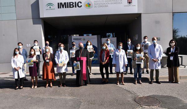 hospital-reina-sofia-agradece-colaboracion-empresas-instituciones-durante-pandemia