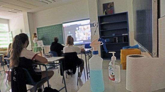 educacion-envia-centros-docentes-instrucciones-curso-21-22-reforzando-presencialidad
